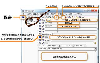 ID10.jpg