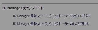 ID4.JPG
