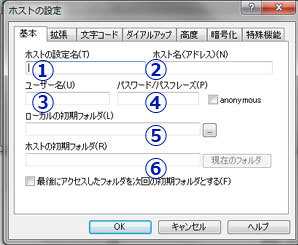 ffftp2.jpg