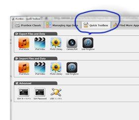 i-FunBox 2.jpg
