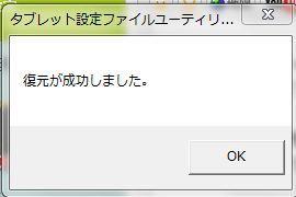wako8 .jpg